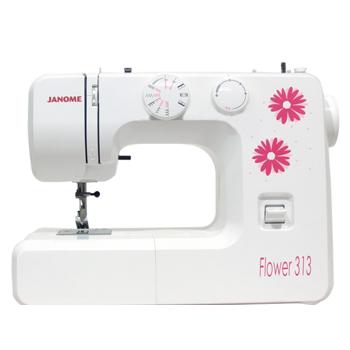 Janome Flower 313 Taşınabilir Dikiş Nakış Makinası